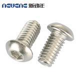 304不锈钢平圆头内六角螺钉 元杯螺栓 盘头,蘑菇头螺丝